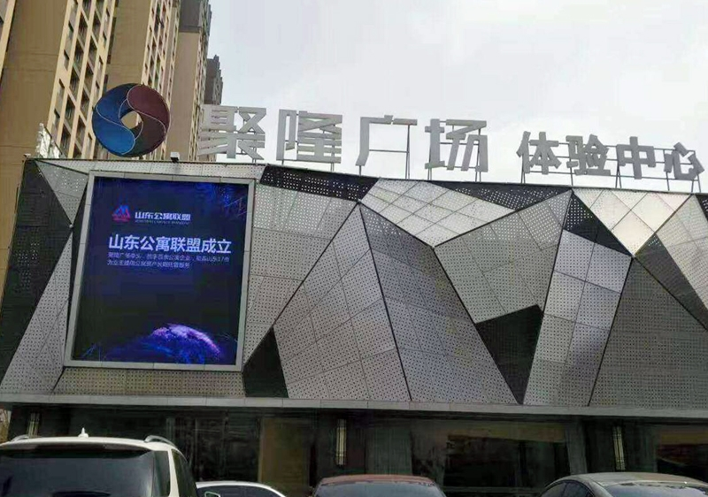 济南广夏聚隆广场