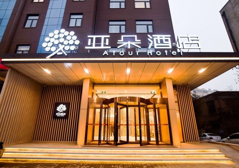 淄博亚朵酒店
